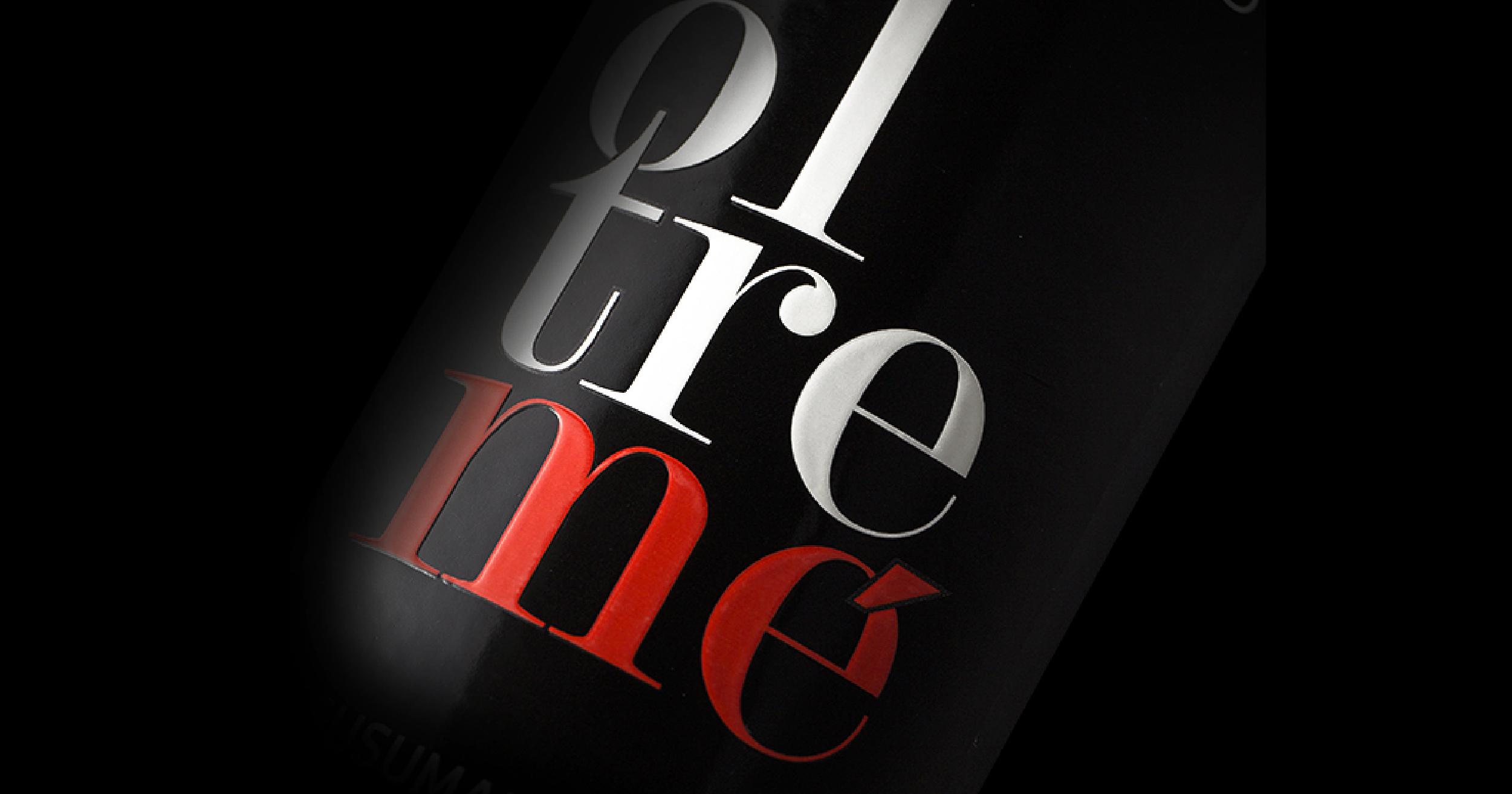 Tre Bicchieri all'Oltremé - Tenute Rubino | I Vini del Salento