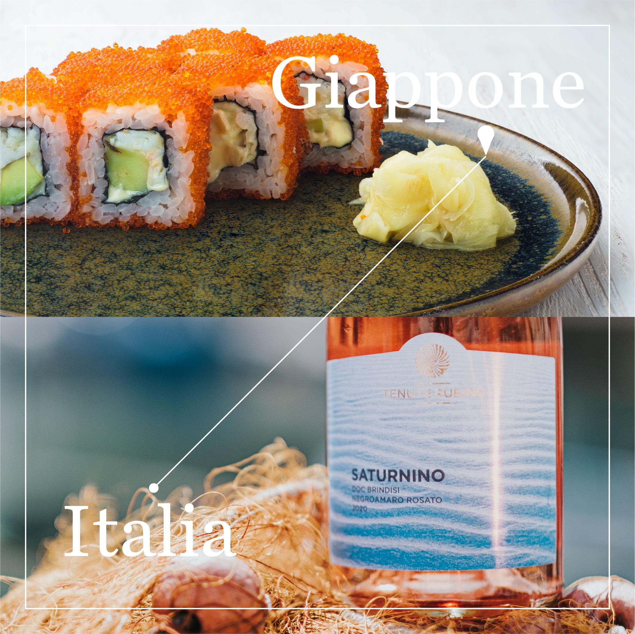 sushi e saturnino negroamaro - Tenute Rubino